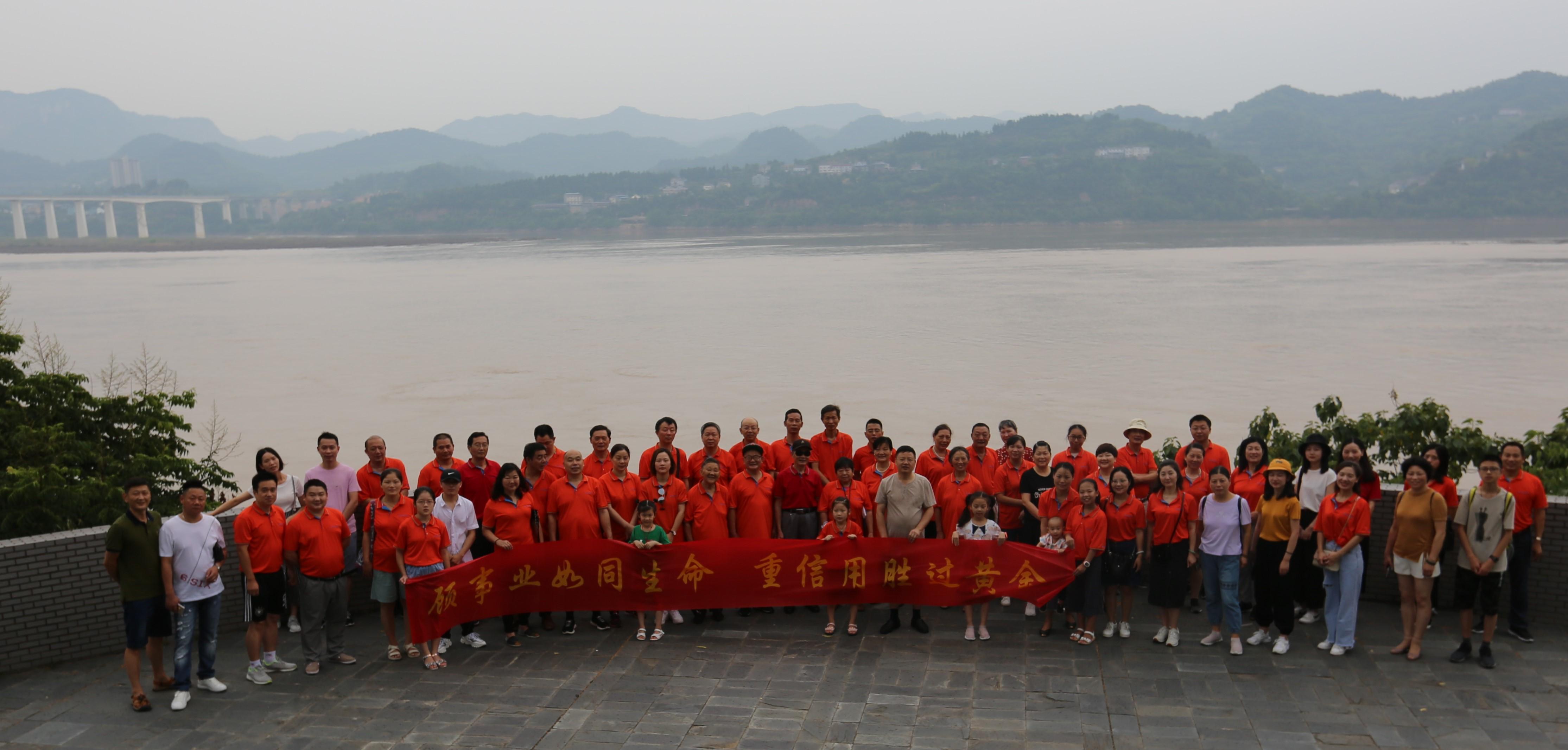 博士来2019年年会在宜昌召开庆祝分公司成立13周年